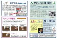 SRT新聞10_2