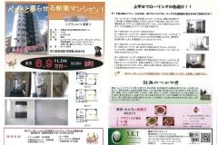 SRT新聞31_2