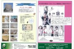 SRT新聞32_2