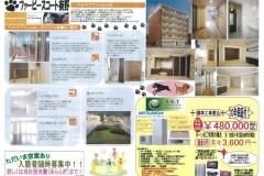 SRT新聞7_2