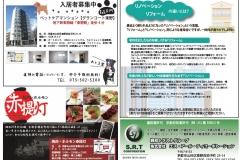 SRT新聞srt34_2