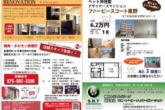 SRT新聞srt37_2