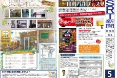 SRT新聞srt38_1