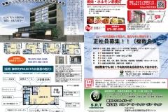SRT新聞srt38_2