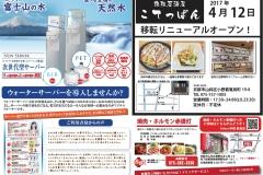 SRT新聞40_2